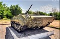 Image for BMP-1 amphibious tracked infantry fighting vehicle - Mother Armenia Memorial Complex (Yerevan, Armenia)