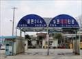 Image for Corner Car Wash  -  Jeungpyeong, Korea