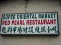 Image for Red Pearl Restaurant  -  Homewood, AL