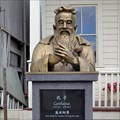 Image for Confucius: Chinese Philosopher and Asteroid 7853 Confucius - Locke, CA