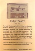 Image for Ruby Theatre - Chelan, WA
