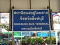 Image for Singburi Bus Terminal—Singburi City, Thailand