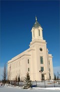 Image for Cedar City Utah Temple