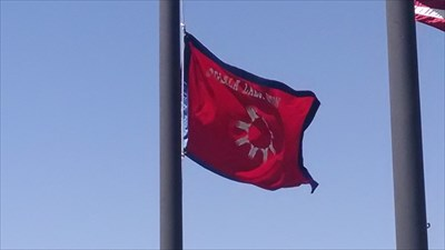 Oglala Lakota Nation Flag