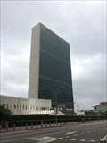 Image for United Nations Headquarters - NEW YORK CITY COLLECTOR'S EDITION - New York, NY