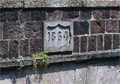 Image for Laurel Hill Cemetery Stone Arch Bridge - 1864 - Philadelphia, PA