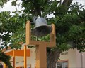 Image for Oranje School Bell - Philipsburg, Sint Maarten
