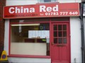 Image for China Red - Butt Lane, Stoke-on-Trent, Staffordshire.