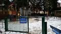Image for Spielplatz Mammolshainer Straße, Bad Homburg, Germany