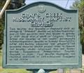 Image for Gray's Creek Missionary Baptist Church - Arlington, Tn
