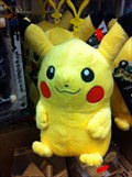 Image for Pikachu Sitting in Chinatown, San Francisco, CA