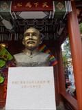 Image for Sun Yat-sen  -  Montreal, Quebec, Canada