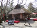 Image for Chaya traditional Japanese tea house /thatched roof building in Nara Park - Japan