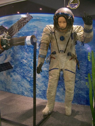 Woman in space suit page 2 pics about space for Female space suit