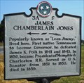 Image for James Chamberlain Jones - 3A 9 - Lebanon, TN