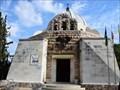 Image for Chapel of the Shepherd's Field - Bethlehem, Palestine
