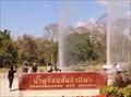 Image for Sankamphaeng Hot Spring, Chiang Mai, Thailand