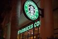 Image for Starbucks - N 5th Avenue