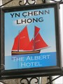 Image for The Albert Hotel, Athol Street, Port St. Mary, Isle of Man