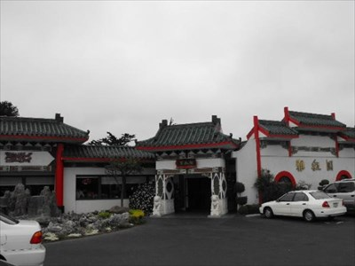 Chef Lee S Mandarin House Monterey California Chinese Restaurants On Waymarking