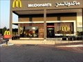 Image for Mc Donald's Umm Al Quwain, UAE
