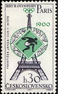 Image for Tour Eiffel (Eiffel Tower) - Paris, France