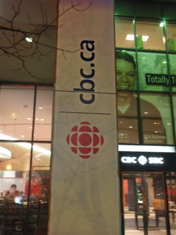 Canadian Broadcasting Centre, Toronto