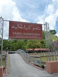 Image for Tamu Kianggeh (Kianggeh Open-air Market) - Bandar Seri Begawan, Brunei