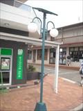 Image for Solar Powered Footpath Lighting - Kiama, NSW