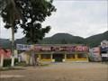Image for Cantina & Pizzeria Pereque - Ubatuba, Brazil