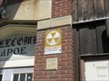 Image for BPOE Fallout Shelter Newcomerstown, OH
