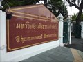 Image for Thammasat University—Bangkok, Thailand