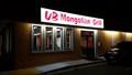 Image for Ub - Santa Clara, CA