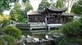 Image for Bethmannpark und Garten des Himmlischen Friedens — Frankfurt am Main, Germany