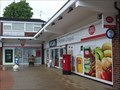 Image for Holmes Chapel Post Office - Holmes Chapel, Cheshire East, UK.