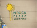 Image for Mooca Plaza Shopping - Sao Paulo, Brazil