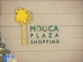 Image for Mooca Plaza Shopping - Sao Paulo, Brazil