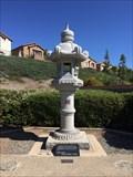 Image for Kasuga Stone Lantern - Brea, CA