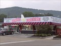 Image for Dixie Freeze - South Pittsburg, TN.