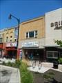 Image for 732 S Kansas Avenue - South Kansas Avenue Commercial Historic District - Topeka, Ks.