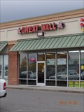 Image for Great Wall Chinese Restaurant - Manchester,TN