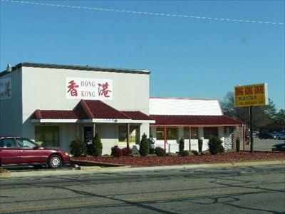 Hong Kong House Roanoke Rapids Nc Chinese Restaurants