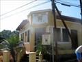 Image for Paranapiacaba (baixa) Visitors center - Paranapiacaba , Brazil