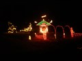 Image for Berglind Lane Christmas Display