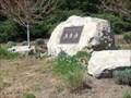 Image for Lehigh Memorial Garden - Cupertino, CA