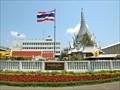 Image for Bangkok City Pillar Shrine, Bangkok Province, Thailand.