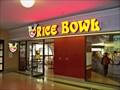 Image for Rice Bowl - Detroit, Michigan