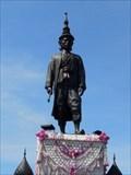 Image for King Narai the Great—Lopburi, Thailand