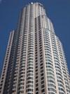 The top of the skyscraper.