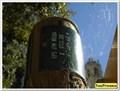 """Image for 43°57'34.4""""N 5°46'49.7""""E - Office de Tourisme - Forcalquier, France"""